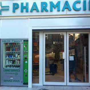 Porte double battant, pharmacie de Tourves, Var