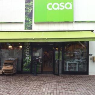 """Remplacement de rideaux métalliques, magasin """" Casa """" Aubagne"""